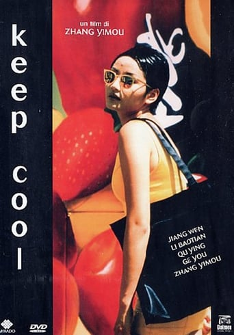 Poster of Keep Cool