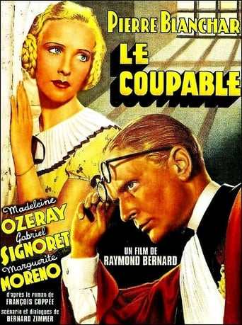 Poster of Le Coupable