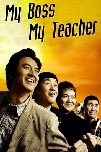 My Boss, My Teacher