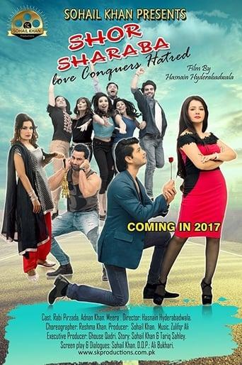 Poster of Shor Sharaba