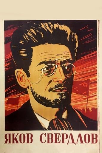 Poster of Yakov Sverdlov