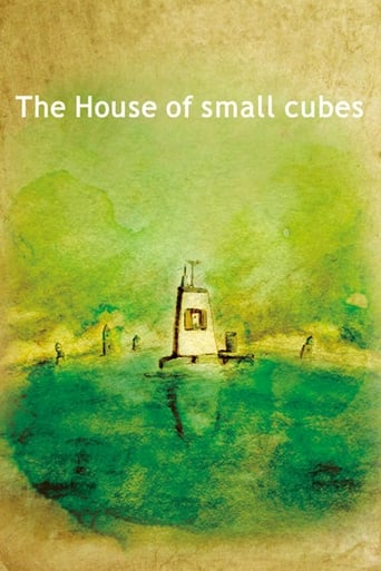 Poster of The House of Small Cubes