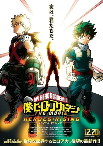 Boku no Hero Academia the Movie: Heroes:Rising