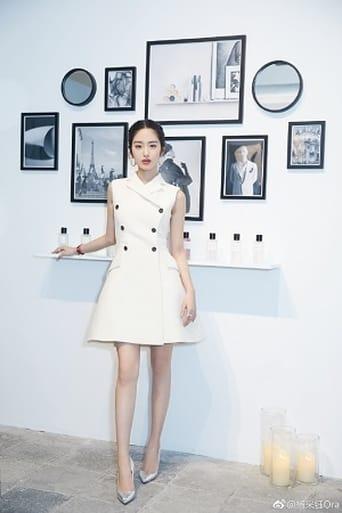 Image of Yang Caiyu