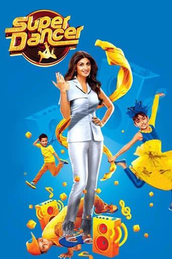 Poster of Super Dancer