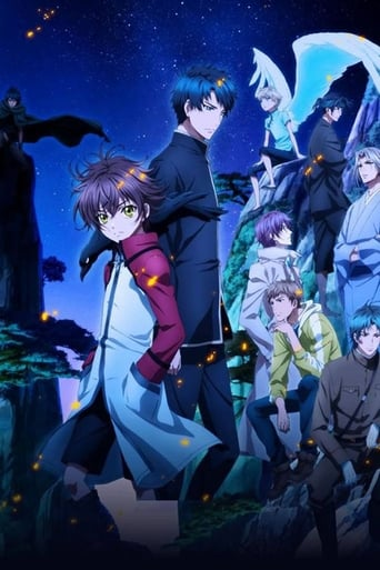 Poster of Hakkenden: Eight Dogs of the East