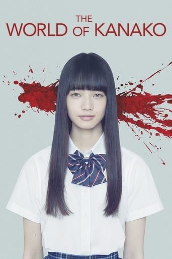 Poster of The World of Kanako