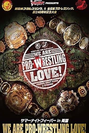 Watch NJPW/AJPW 40th Anniversary: We Are Pro-Wrestling Love Free Movie Online