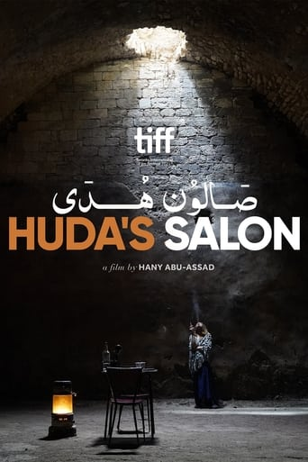 Huda's Salon