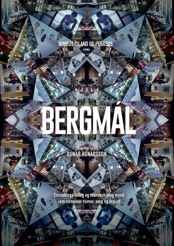 Bergmál