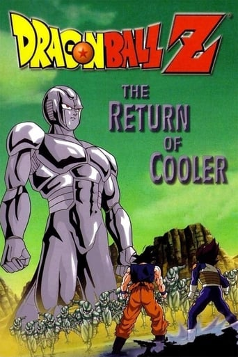 Poster of Dragon Ball Z: Return of Cooler