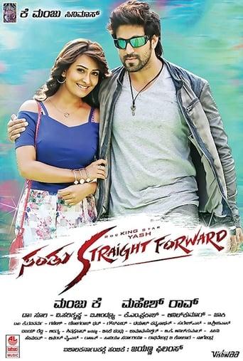 Download Santhu Straight Forward Movie