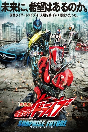 Watch Kamen Rider Drive: Surprise Future Free Movie Online
