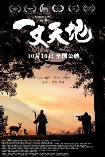 Watch Between Earth and Sky Free Movie Online