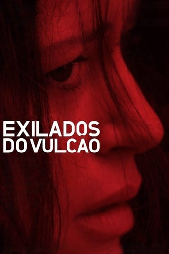 The Volcano Exiles