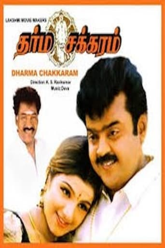 Watch Dharma Chakkaram Full Movie Online Putlockers