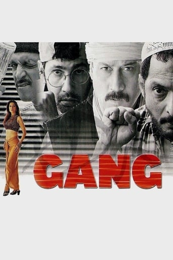 Poster of Gang