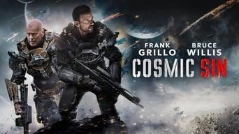 Зоряний рубіж (2021)