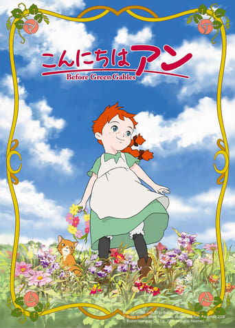 Poster of Hello Anne: Before Green Gables