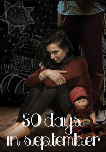 Poster of 30 Days in September