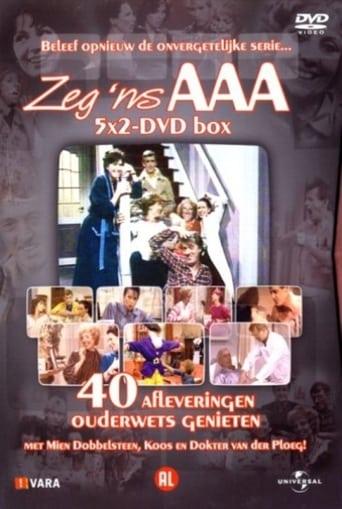 Poster of Zeg 'ns Aaa