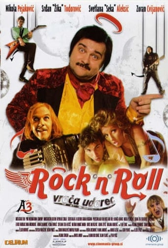 Poster of We Are Not Angels 3: Rock & Roll Strike Back