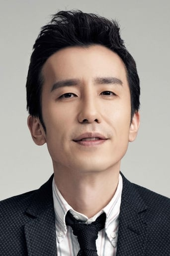 You Hee-yeol Profile photo