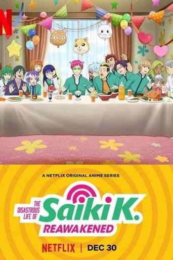 The Disastrous Life of Saiki K.: Reawakened image
