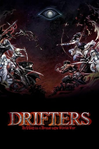 Poster Drifters