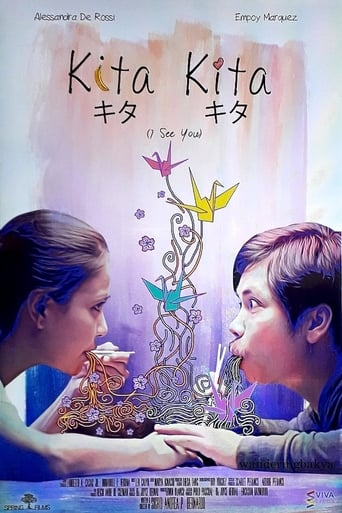 Watch I See You Free Movie Online