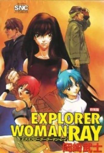 Capitulos de: Explorer Woman Ray