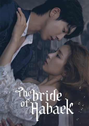 Poster of The Bride of Habaek