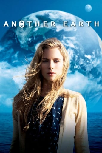 Poster of Η Άλλη Γη