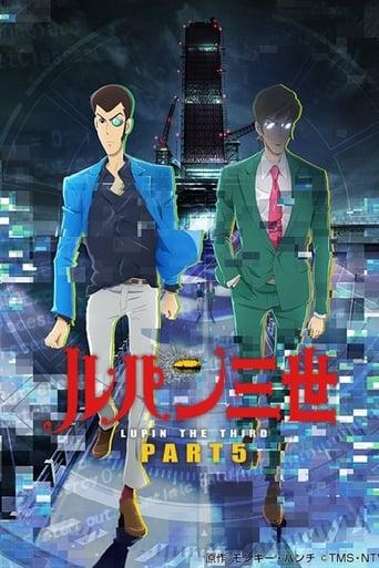 Rupan sansei 5ª Temporada - Poster