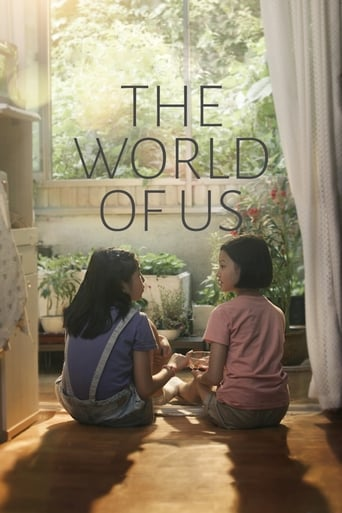 Poster of The World of Us