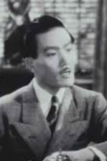 Image of Miki Morita