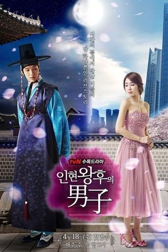 Capitulos de: El hombre de la reina In Hyun/300 Años de Amor