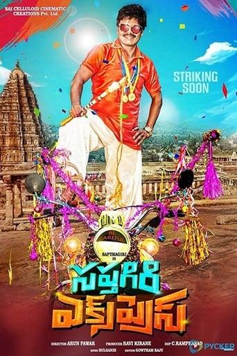 Poster of Saptagiri Express