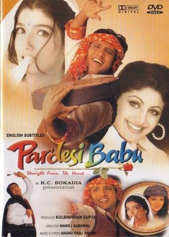 Poster of Pardesi Babu