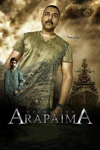Poster of Operation Arapaima