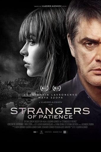 Watch Strangers of Patience Online Free Putlockers