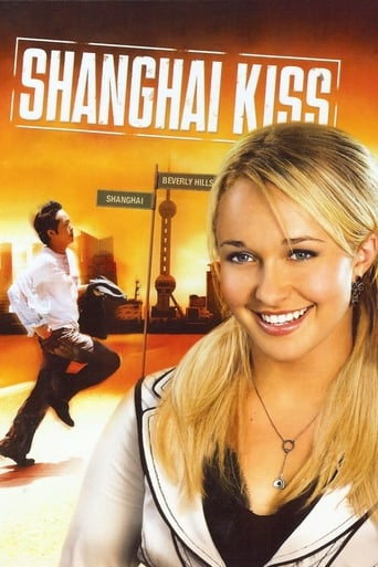 Poster of Shanghai Kiss