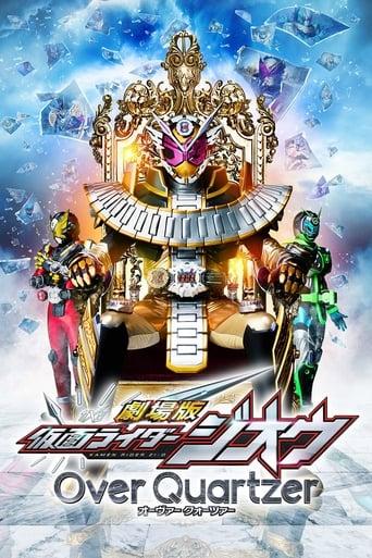 portada Kamen Rider Zi-O the Movie: Over Quartzer!