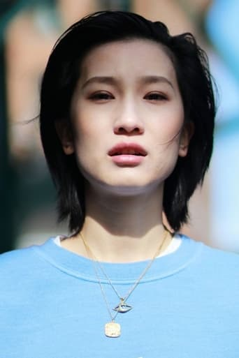 Image of Meng'er Zhang