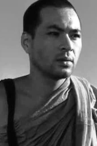 Image of Shôji Yasui