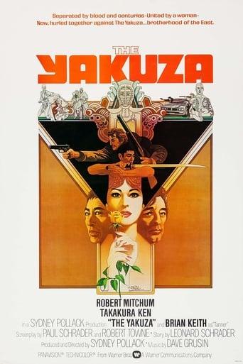 Poster of The Yakuza