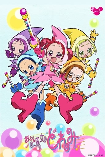 Poster of Magical DoReMi