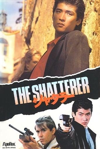 Poster of The Shatterer