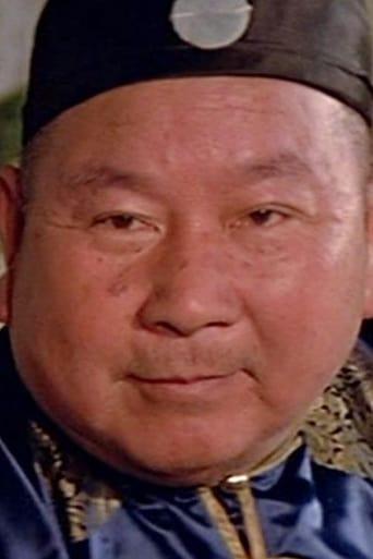 Lam Yuen