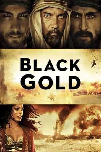 Чорне золото